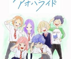 ao haru ride and anime image