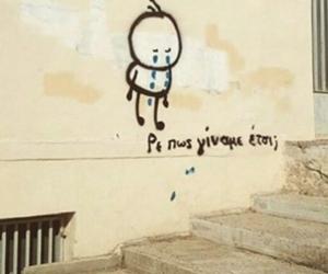 Image by fmdomejsn