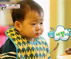minguk and return of superman image