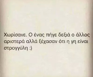 """Image by """"Μαρουκω"""""""