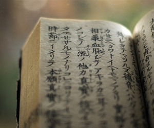 book, japanese, and japan image