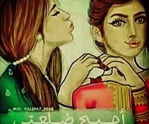 bff, friend, and صديقتي image