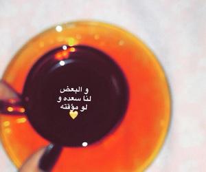 arabic, coffee, and sanp image