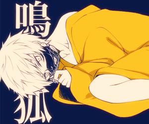 anime, mask, and anime guy image