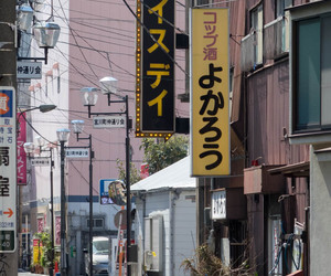 places, street, and japan image