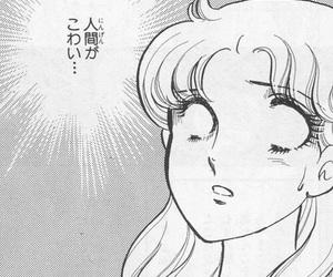 japan, manga, and ガラスの仮面 image