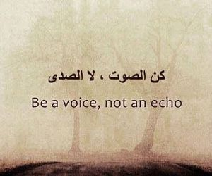 quotes, voice, and arabic image