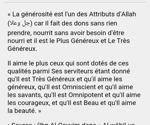 islam, pour ma oûmma, and rappel image