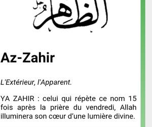 islam, rappel, and 99 noms d'allah image