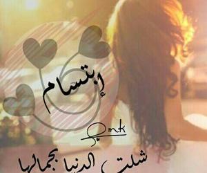 أسماء, بُنَاتّ, and إبتسام image