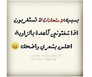 "🔫, 😐, and ضحك"" ""بنات"" ""خواطر image"
