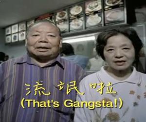 japan, yakuza, and shitpost image