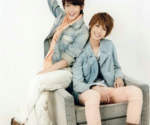 boyfriend, youngmin, and jotwins image