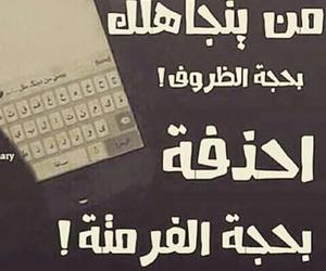 Image by Nada Al-hasnawi