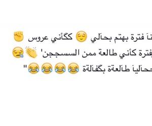 أحب, سجن, and تحيه image