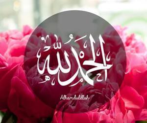 islam, islamic, and allah image