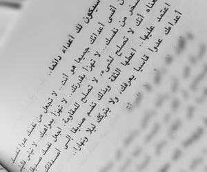 quotes, arabic, and كلمات‬ image