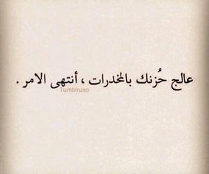 Image by Asmaa Alamri