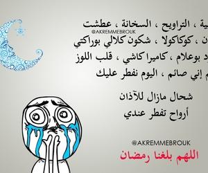 arabic, تصميمي تصميم تصاميم, and عربي عرب بالعربي image