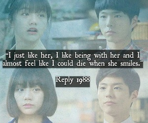 artist, Korean Drama, and quotes image
