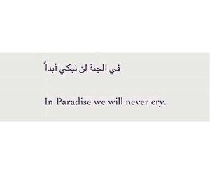 paradise, arabic, and cry image