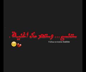 كتابيه, عًراقي, and صور  image