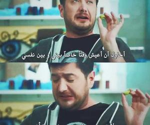 حب للايجار image
