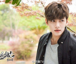 ji chang wook, handsome, and korean actor image