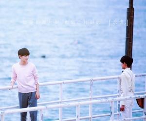 sea, kaiyuan, and love image