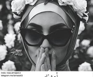 girl, heart, and hijab image