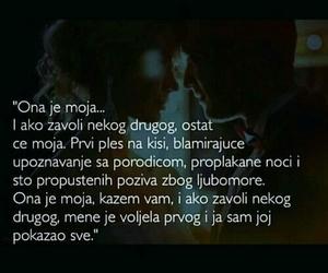 citati, ljubav, and balkan image