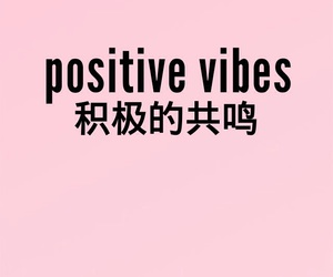 black, pink, and positive image