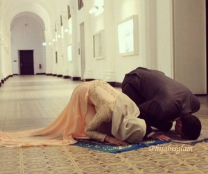 allah, marriage, and muslim image