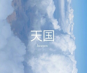 heaven, blue, and clouds image