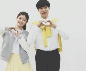 kim yoo jung and ryu jun yeol image