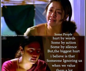 Tamil Movie Words Hurt Quotes Pictures Www Picturesboss Com