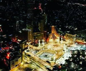 allah, city, and mecca image