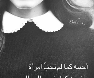 Image by Mouna DramaQueen