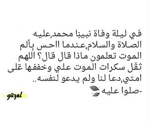 حزينه, حُبْ, and ال۾ image