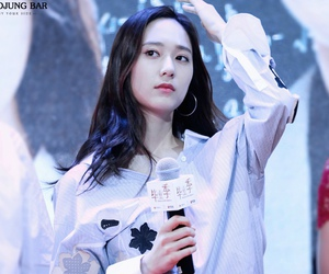cool, krystal jung, and fx image