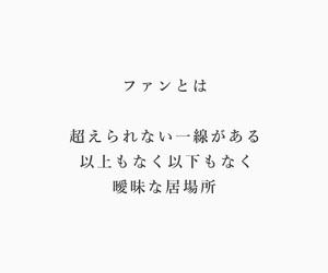 white black, 素材, and ことば image