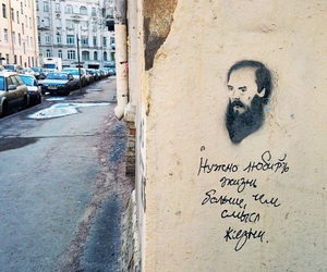 dostoevsky, life motto, and quotes image