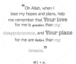 allah, Dream, and follow image
