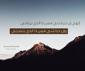 Image by noor