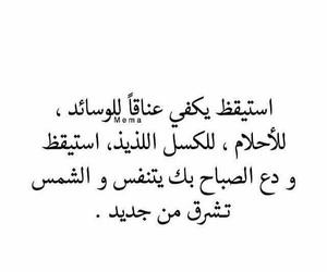 صباح image