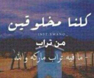 صور_هبل image