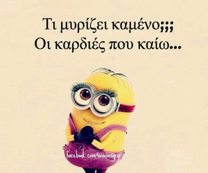 minions, funny, and greek image