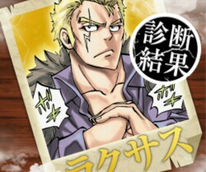 laxus and fairy tail image