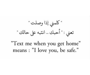 quotes, love, and حُبْ image