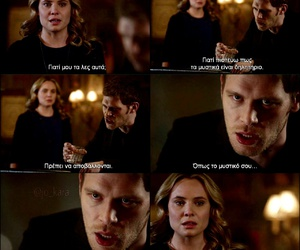 The Originals, leah marie pipes, and to image